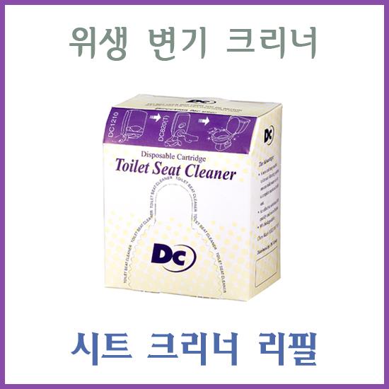 [알테크] 크린앤시트크리너리필 / 변기시트/변기일회용시트커버/위생커버