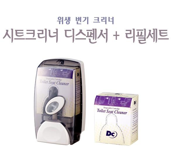 [이알테크] 시트크리너디스펜서+리필세트