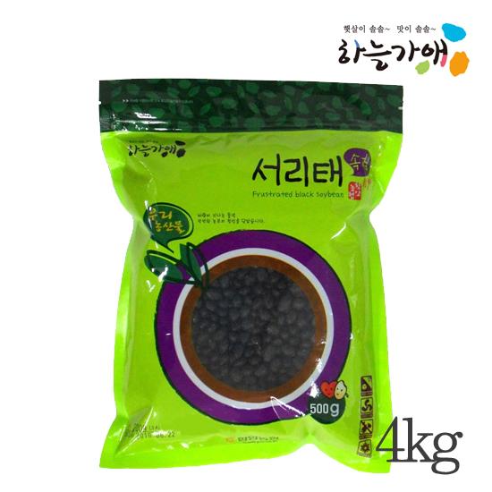 [하늘가애] 안전한 먹거리 전문 함양농협 서리태(속청) 4kg