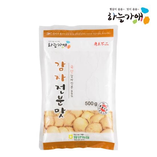 [하늘가애] 안전한 먹거리 전문 함양농협 감자전분맛 500g