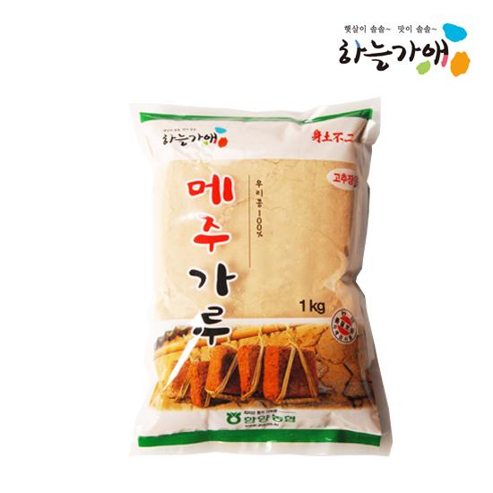[하늘가애] 안전한 먹거리 전문 함양농협 메주가루(고추장용) 1kg