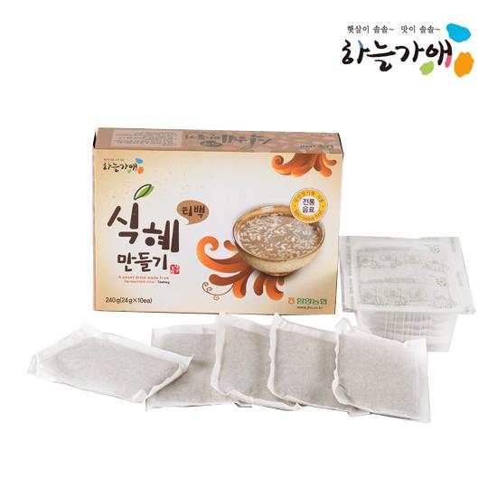 [하늘가애] 안전한 먹거리 전문 함양농협 식혜만들기 24g*10