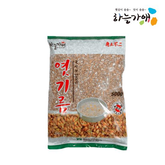 [하늘가애] 안전한 먹거리 전문 함양농협 엿기름 500g