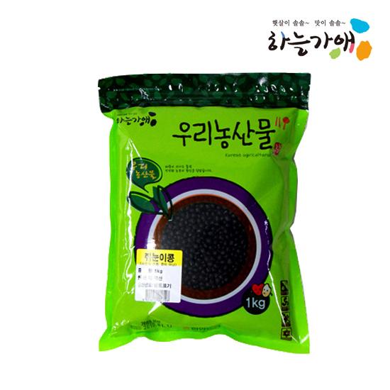 [하늘가애] 안전한 먹거리 전문 함양농협 쥐눈이콩(서목태,약콩) 1kg