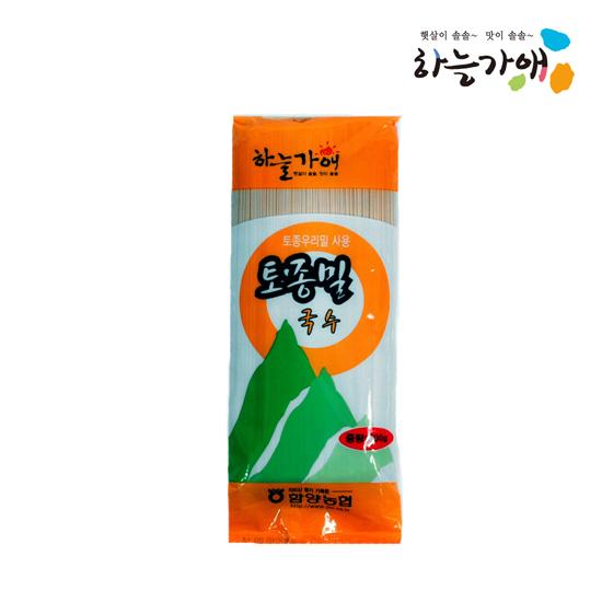 [하늘가애] 안전한 먹거리 전문 함양농협 토종밀국수 500g