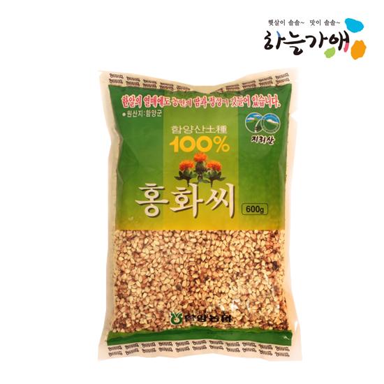 [하늘가애] 안전한 먹거리 전문 함양농협 홍화씨 600g