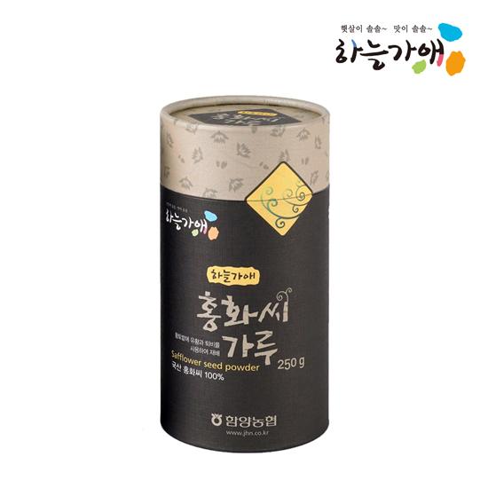 [하늘가애] 안전한 먹거리 전문 함양농협 홍화씨가루(지관) 250g