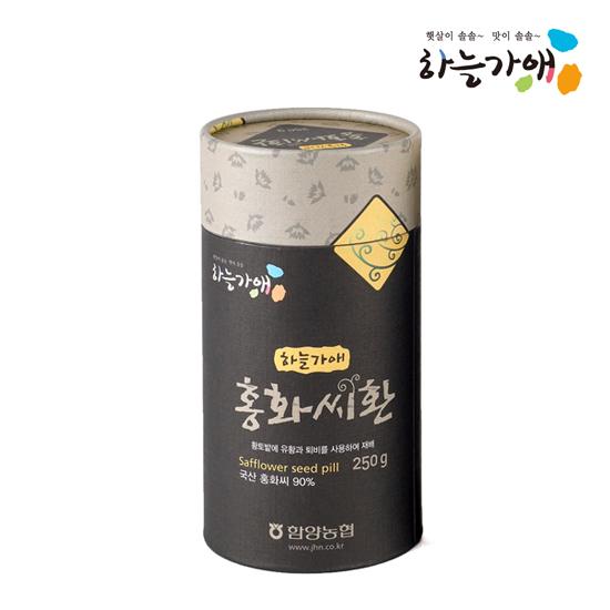[하늘가애] 안전한 먹거리 전문 함양농협 홍화씨환(지관) 250g