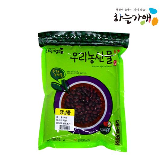 [하늘가애] 안전한 먹거리 전문 함양농협 양대(강낭콩) 500g