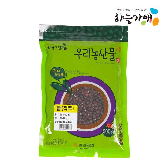 [하늘가애] 안전한 먹거리 전문 함양농협 팥(적두) 500g