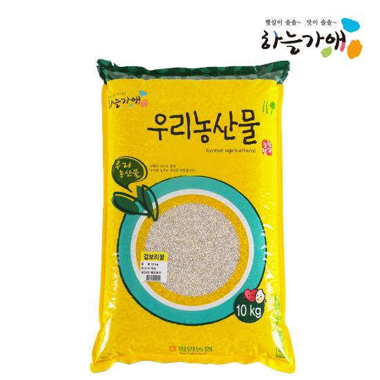 [하늘가애] 안전한 먹거리 전문 함양농협 겉보리쌀 10kg