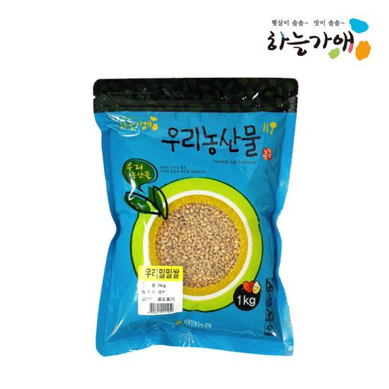 [하늘가애] 안전한 먹거리 전문 함양농협 우리밀밀쌀 1kg
