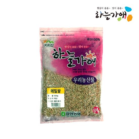 [하늘가애] 안전한 먹거리 전문 함양농협 메밀쌀 500g