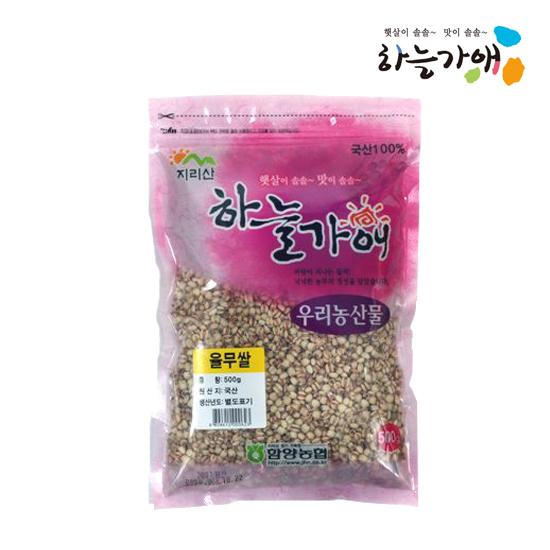 [하늘가애] 안전한 먹거리 전문 함양농협 율무쌀 500g