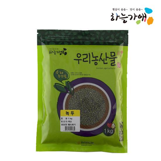 [하늘가애] 안전한 먹거리 전문 함양농협 녹두 1kg