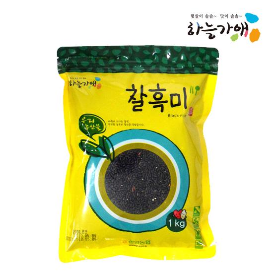 [하늘가애] 안전한 먹거리 전문 함양농협 찰흑미 1kg