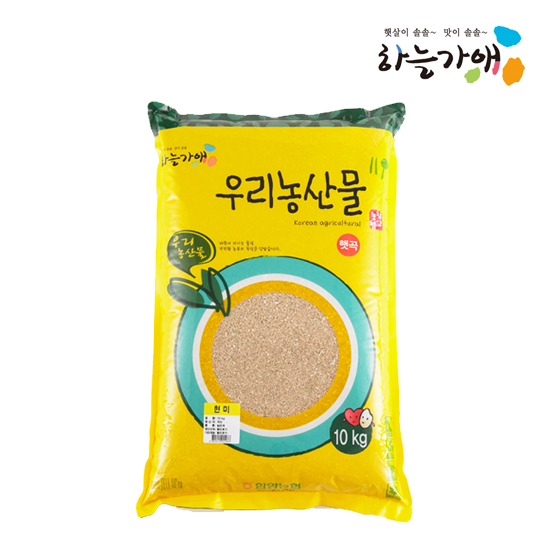 [하늘가애] 안전한 먹거리 전문 함양농협 현미 10kg