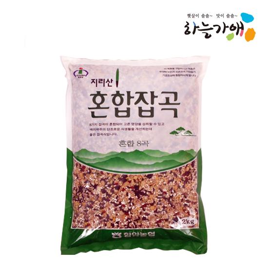 [하늘가애] 안전한 먹거리 전문 함양농협 영양잡곡(8곡) 2kg