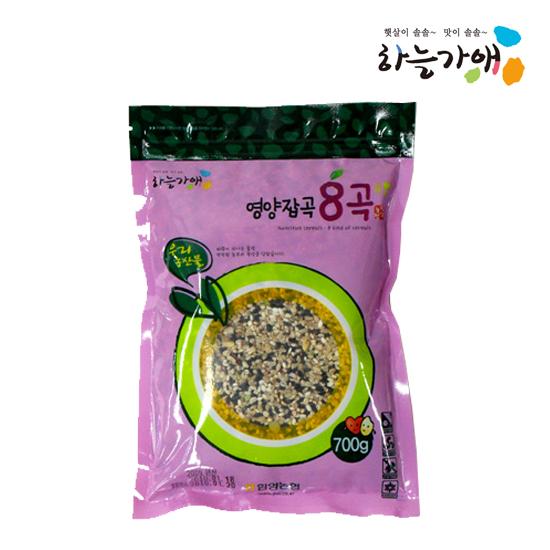 [하늘가애] 안전한 먹거리 전문 함양농협 영양잡곡(8곡) 700g