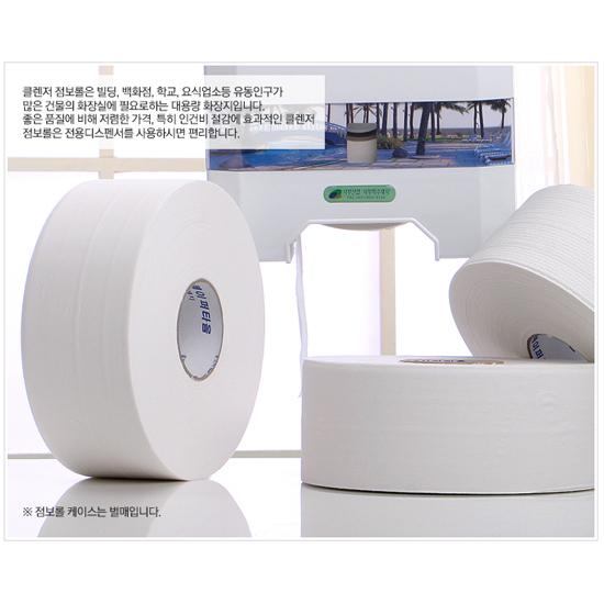 [서부산업] 점보롤화장지 2겹 300m*12롤(평지,엠보싱)/1박스