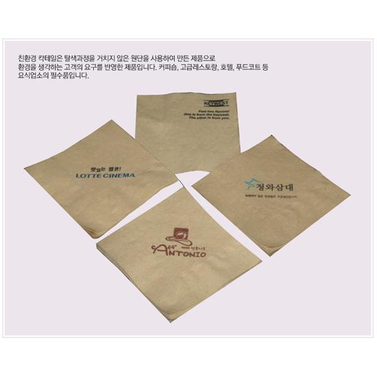 [서부산업] 칵테일 냅킨(인쇄) 1겹 7,600장 / 친환경(고동색)/3박스