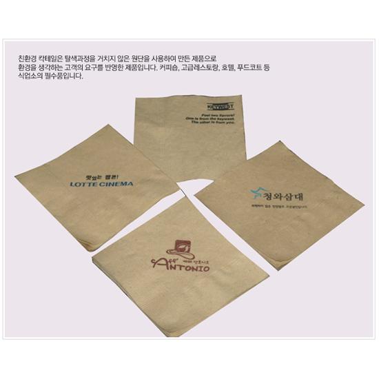 [서부산업] 칵테일 냅킨(인쇄) 1겹 10,000장 / 친환경(고동색)/3박스