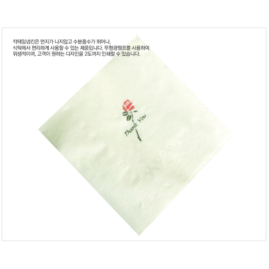 [서부산업] 칵테일 냅킨(기성) 1겹 7,000장 /장미/1박스/칵테일냅킨