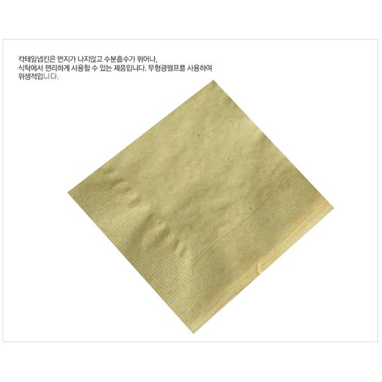 [서부산업] 칵테일 냅킨(기성) 1겹 7,000장 / 친환경(고동색)/1박스/칵테일냅킨
