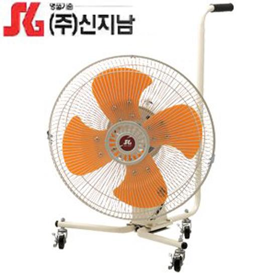 """[신지남] 24""""공업용선풍기 이동식 SGN-60MP"""