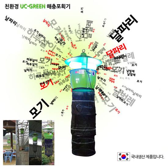 [유창에지니어링] 친환경 야외용 해충포충기 특대 2640㎡(800형) 날개45cm(18형)+타이머+삼각대-CU04