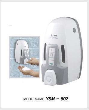 [유성산업] 거품비누 디스펜서 YSM-602