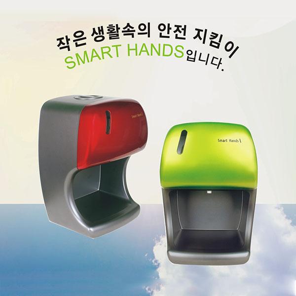 [진로발효] 스마트핸즈 자동 손소독기/손세정
