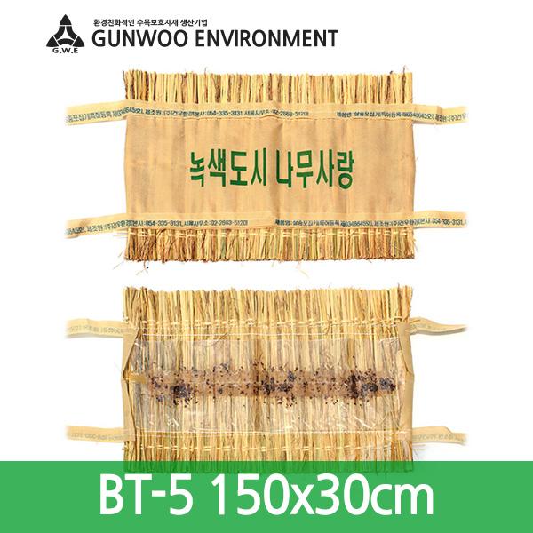 해충포집기 잠복소 150*30 BT-5