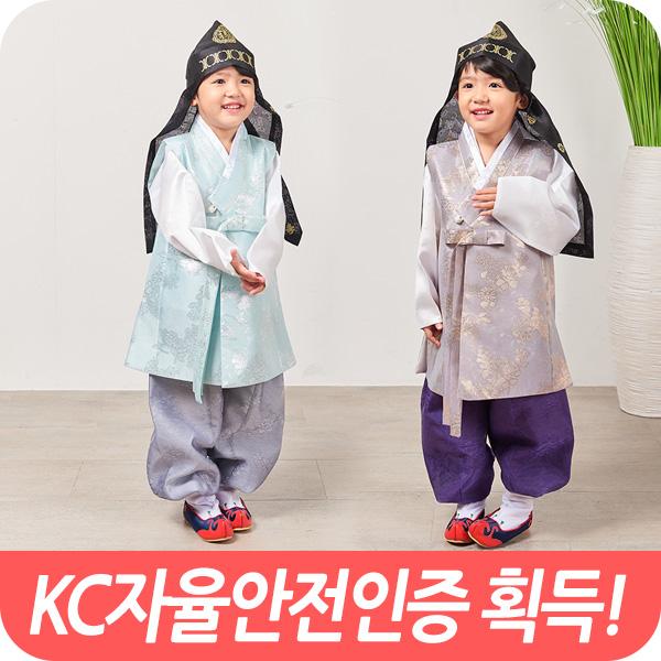 진선미한복 국내제작 남아 아동한복 금사장미/은사장미