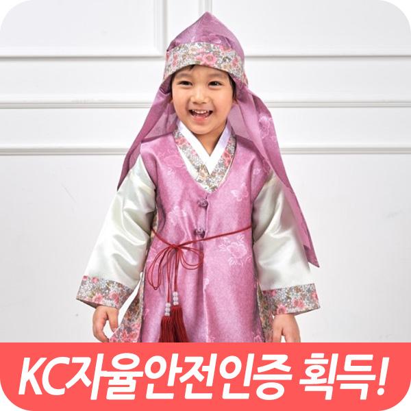 진선미한복 국내제작 남아 아동한복 채송화