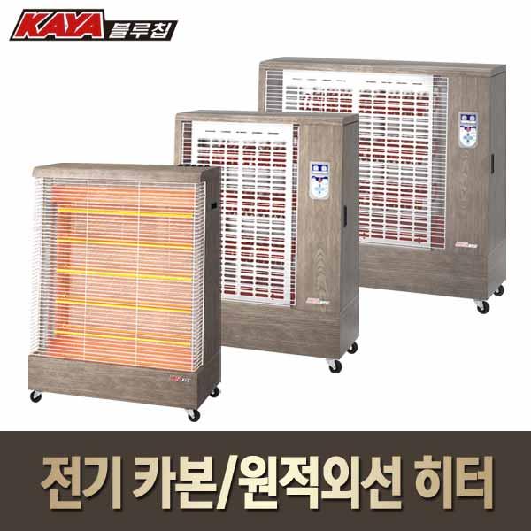 가야 전기 히터 KJE-1155/KJE-1535B/KJE-2045B