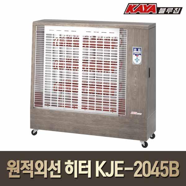 가야 전기 히터 KJE-2045B 20KW 30-45평